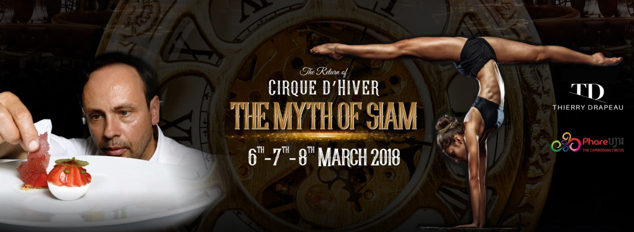 the-return-of-cirque-dhiver-the-myth-of-siam